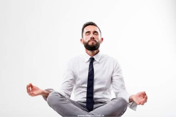meditation karne ka tarika