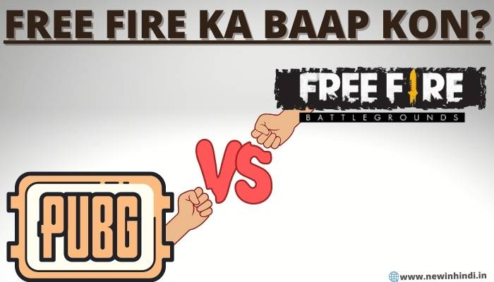 Free Fire Ka Baap Kaun Hai