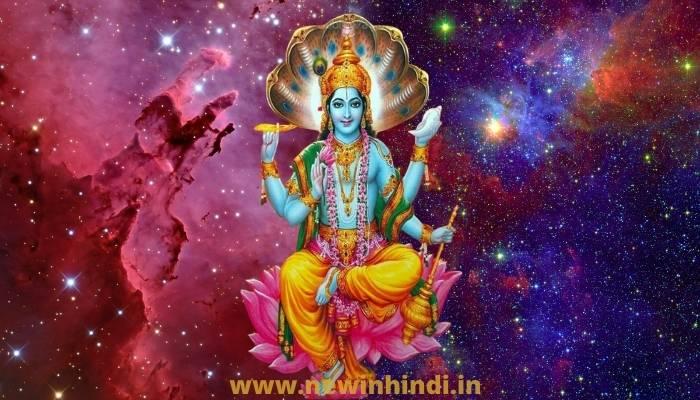 yogini ekadashi vrat katha in hindi