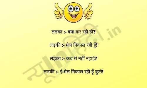 masti non vej jokes in hindi