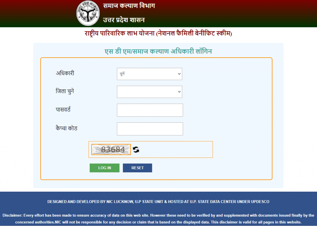 rashtriya parivarik labh yojana online registration