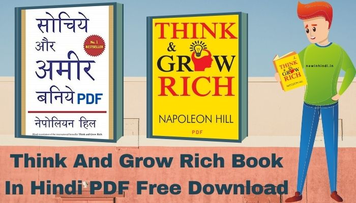 think and grow rich book in hindi pdf free download