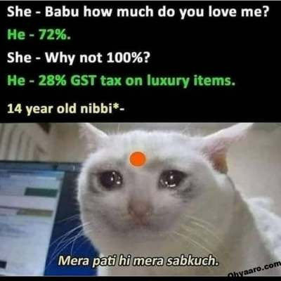 chapri nibba nibbi kya hai